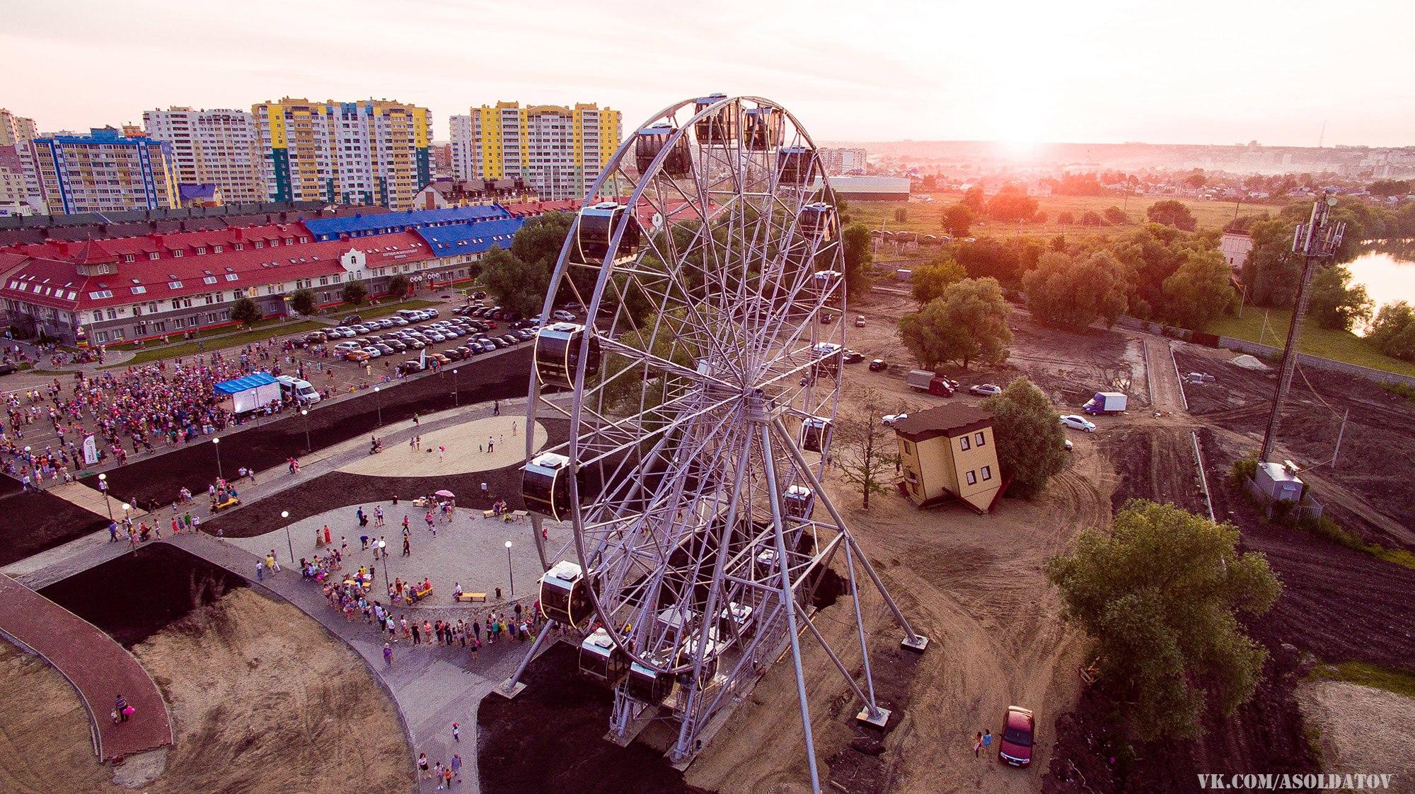 Колесо обозрения в Спутнике, город Пенза с высоты птичьего полета.
