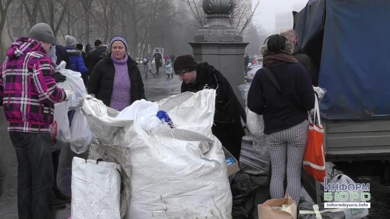 Прихисти пакет: зародження нової екологічної традиції