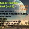 Space Summer Fest(vol.4), 26-го июля, SCHWEIN