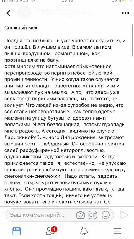 Борисбоб Ахметов | Казань