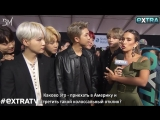 [RUS SUB][21.11.17] BTS Interview for Extra TV (1) @ The American Music Awards
