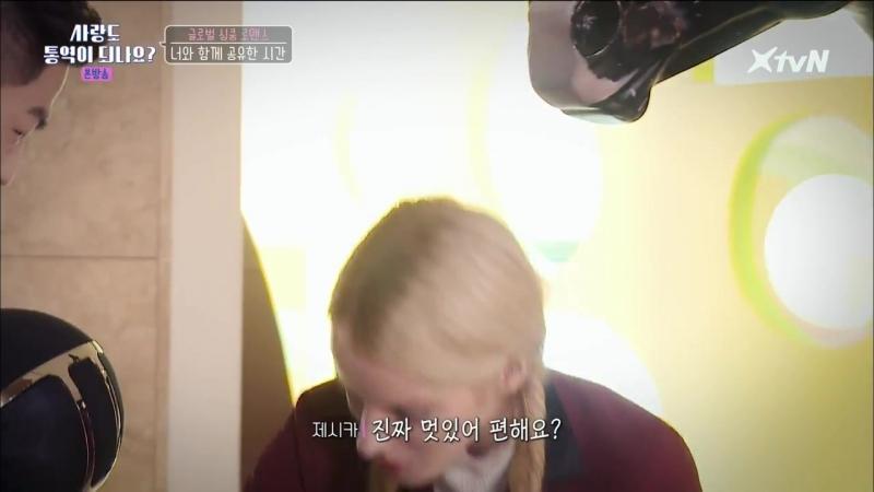 180322. [tvN] Lost in Translation. Episode 6