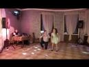 Танец свидетелей 16.09.17 свадьба Медведевых
