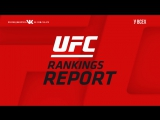 UFC Rankings Report: Superfight is Next for Miocic and Cormier