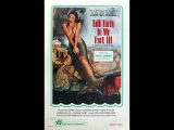 1984 -  Talk Dirty to Me Part III (Traci Lords, Amber Lynn, Ginger Lynn,  (for Jerry Garcia)
