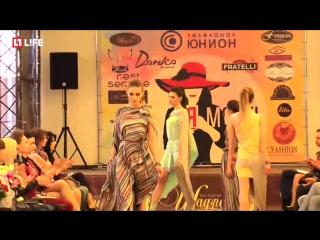 Топ-модель по-Донецки