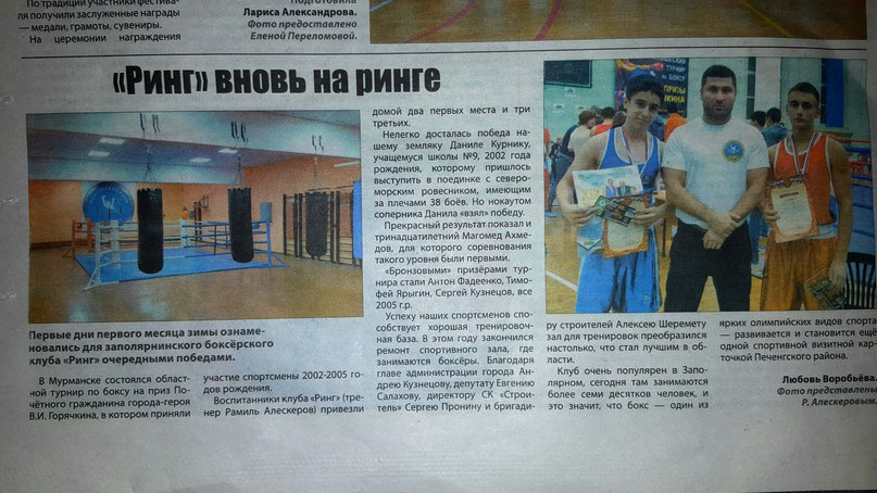 Кто такой  строитель Алексей Кулагин