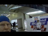 Пункты Путина, Норильск 12 января 2018г. часть 1. Points of Putin in Norilsk 12 january 2018 part 1