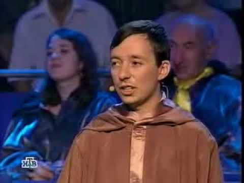 Своя игра. Дымский - Успанова - Гринберг (14.10.2007)
