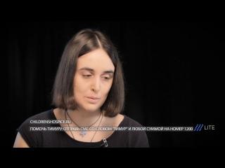 Анонс Синдеева: Мониава о мальчике Тимуре