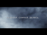 Викинги | Анонс маски ВКонтакте
