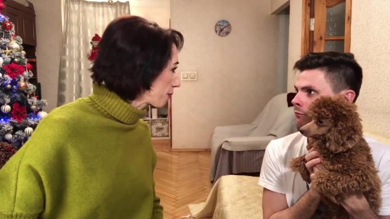 Мама и «Собака» (у кого так было в детстве?) » Freewka.com - Смотреть онлайн в хорощем качестве
