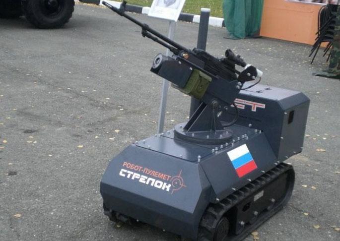 Русский робот