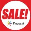 ТРЦ Первый (Новомосковск)