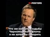 Соловьёв напомнил Собчак о позиции ее отца по Крыму