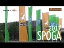 BBQ Spoga 2017