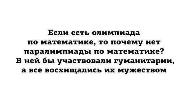 https://cs7064.userapi.com/c840131/v840131302/ec45/GRhcSiXGeTI.jpg