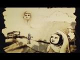 Притча о двух братьях из книги Анастасии Новых АллатРа. Рисунок песком