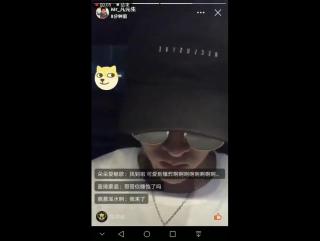 [VIDEO] 170628 Kris Wu Yifan Weibo Stories Update