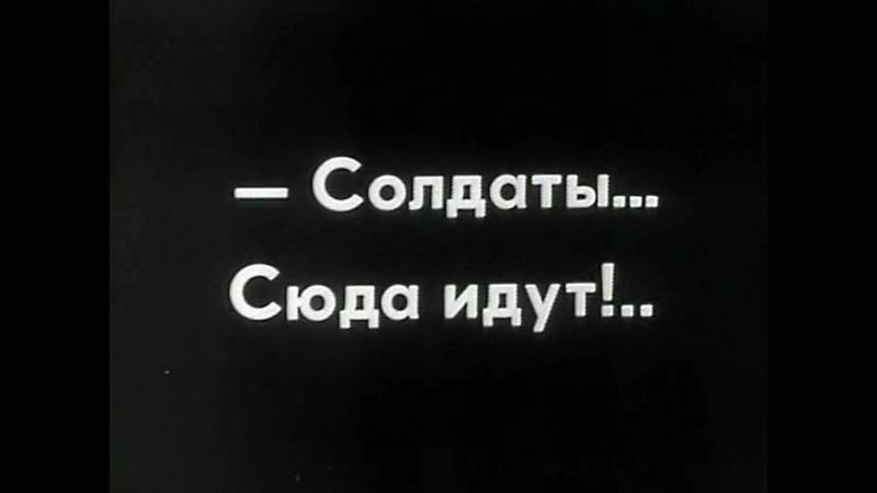 «Мать» (реж. Всеволод Пудовкин. 1926)
