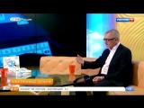 22_05_2017 Новости о Биткоине в передаче УТРО РОССИИ на канале РОССИЯ 1 от Конст