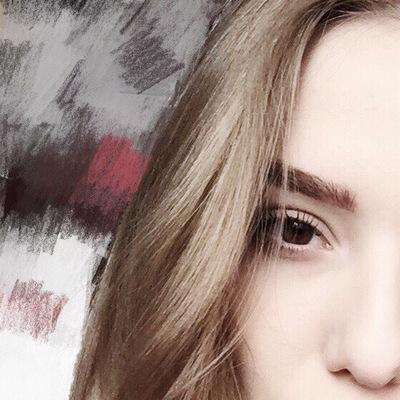 Анастасия Хаславская