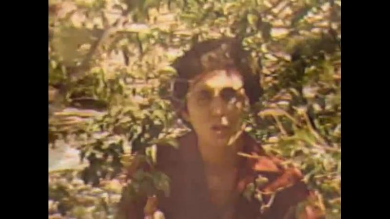 Omar Franco - Aquella Caricia De La Tarde