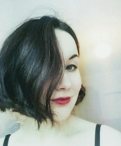 Валерия Максимова