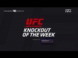 KO of the Week- Alistair Overeem vs Junior Dos Santos.mp4.mp4