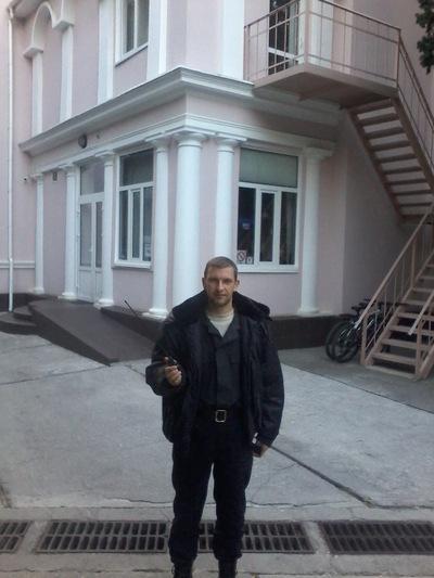 Александр Трефанюк