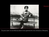 100 фактов о 1917. Мария Бочкарева