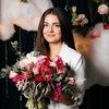 Anna Gerlovina