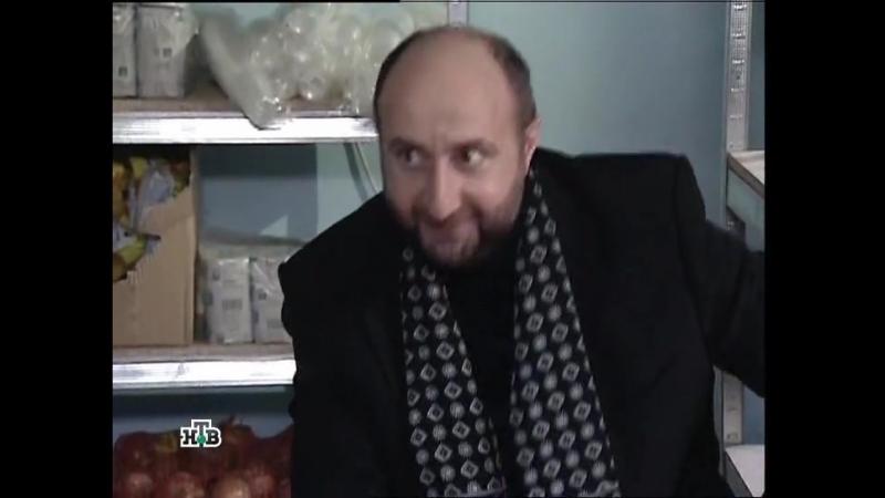 Возвращение мухтара 5 сезон 93 серия «Бизнес по-русски»