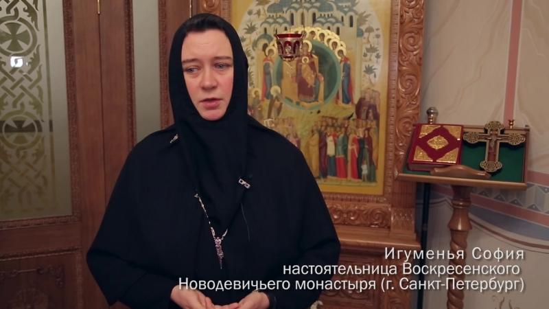 Избранница Христова. Святая преподобномученица Мария Гатчинская