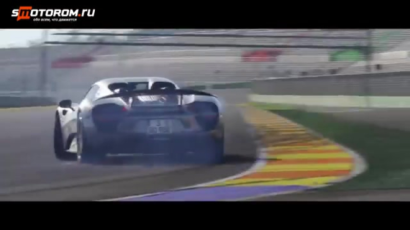 Ferrari LaFerrari Тест-драйв Ferrari LaFerrari - Попытка обскакать