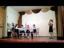 День Учителя, концерт, 2 класс, сценка Школа будущего