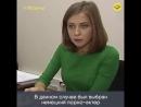 Сатанист, нацист, насильник — посмотрите, в чем Наталья Поклонская обвиняет актера из «Матильды»