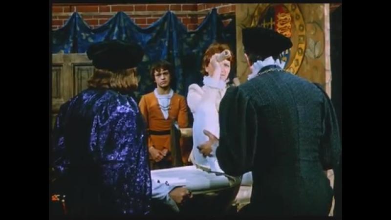 «Принц и нищий» (1972 г.)