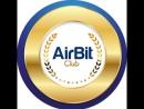 Презентация бизнеса Air Bit Club на криптовалюте Bitcoin !