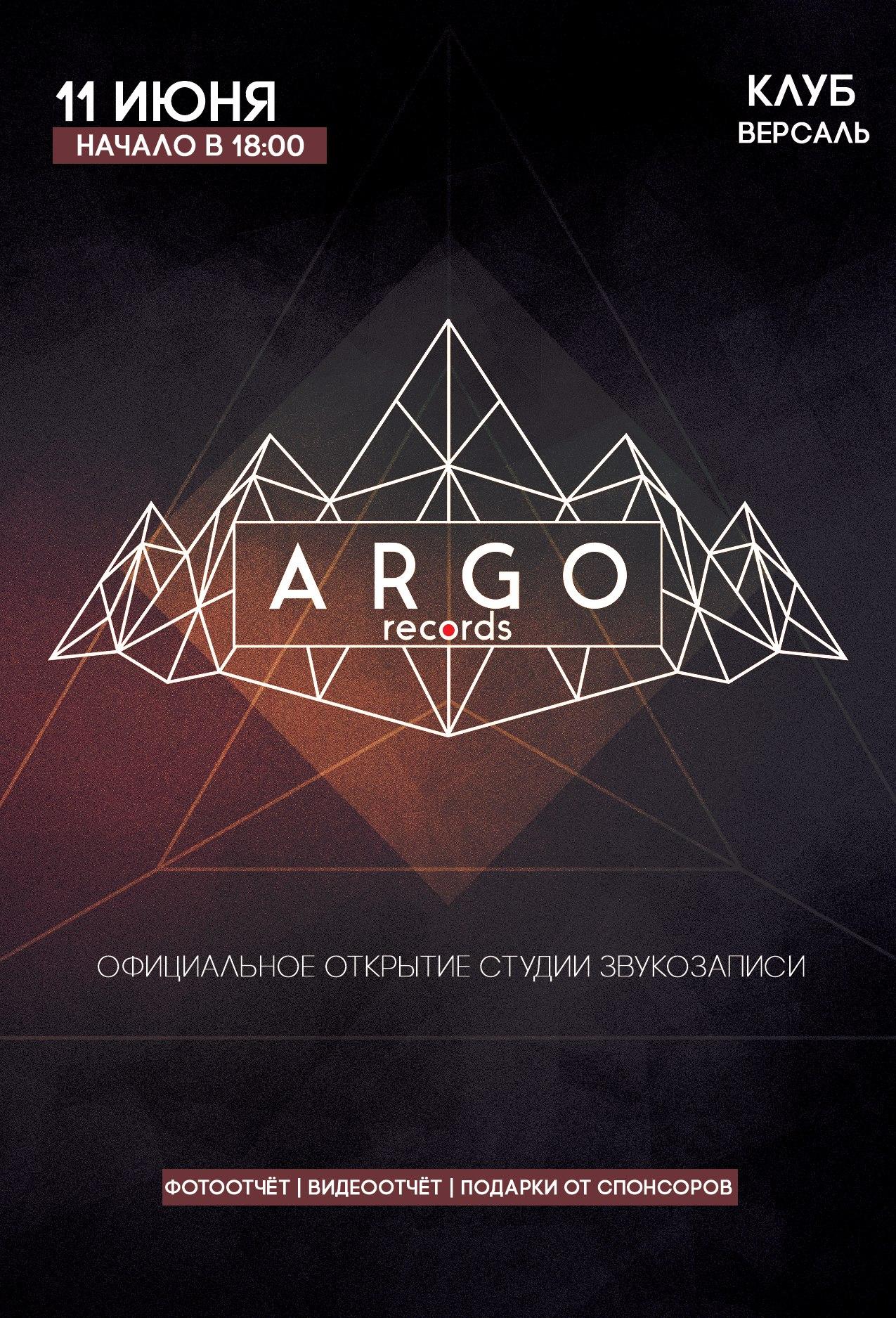 ARGO Records — официальное открытие студии звукозаписи