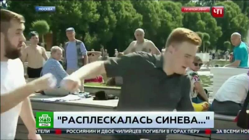Новоху сос дал в репу пизд болу с НТВ