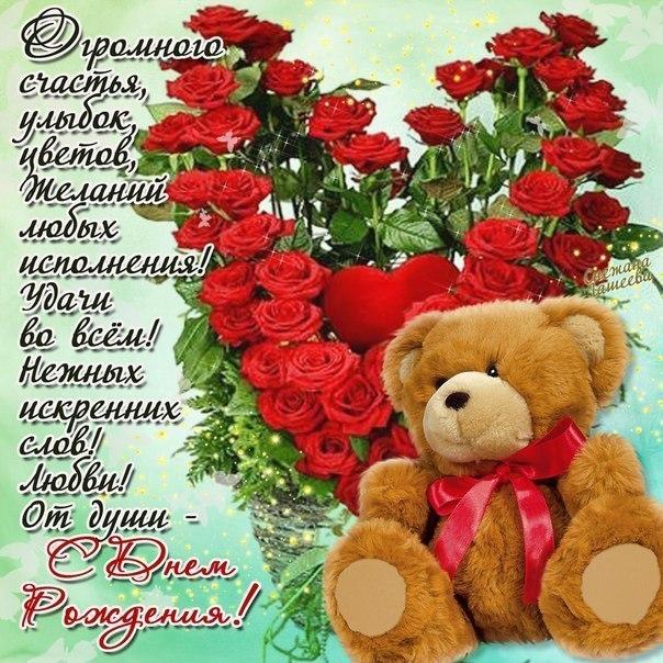 Фото №456239631 со страницы Карины Бондаренко