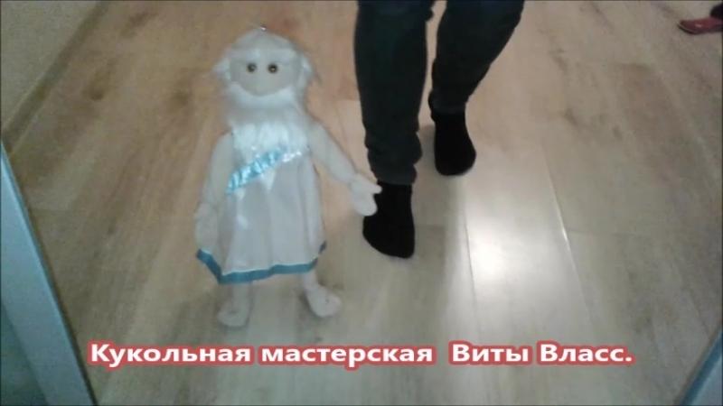 Куклы марионетки Кукольная мастерская Виты Власс 8 918 1157053 Доставка в любой город