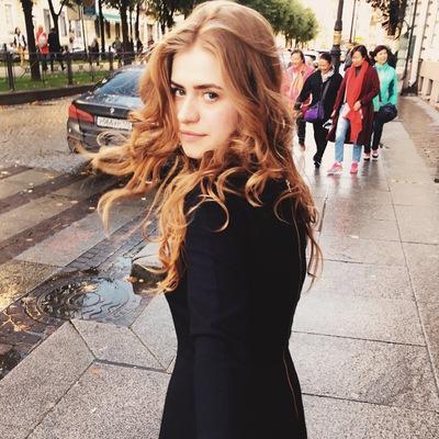 Arina Antonova