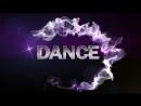 Танцы клана RENX