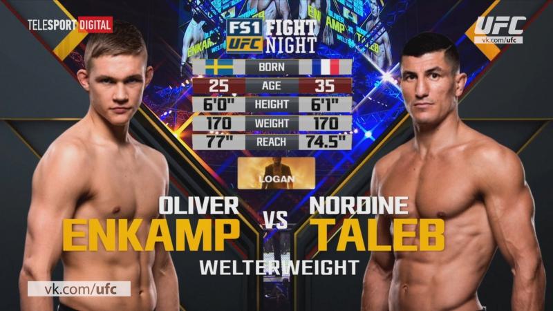 UFC Fight Night 109 Оливер Энкамп vs Нордин Талеб полный бой