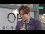 08.08.2017 U-KISS Hoon in drama 'Unknown Woman' (ep.74) cut