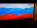 Рестарт эфира Россия 1(2) 21.02.18