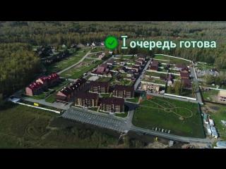 Новый жилой квартал «Малахит» в пригороде Новосибирска