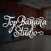TopBananaStudio.  Фотостудия в аренду. Москва